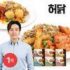 허닭 잡곡밥도시락 6종 1팩
