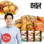 [무료배송] 허닭 잡곡밥도시락 6종 12팩