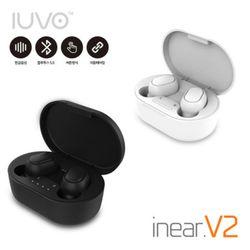 IUVO 아이유보 inear V2 블루투스 이어폰 5.0