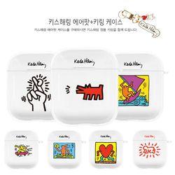 스키누 x Keith Haring 에어팟1 에어팟2 투명 케이스+키링