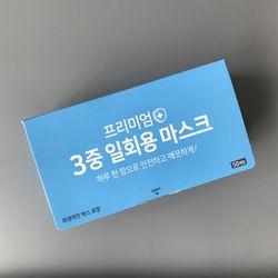 미세먼지 비말차단 3중 MB필터 일회용 덴탈마스크 50매