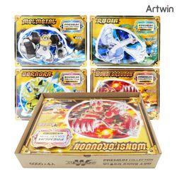 6000포켓몬W칼라울트라프리미엄소장판BOX(4)