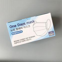 [국산용]3중 MB필터 일회용 덴탈마스크 50매