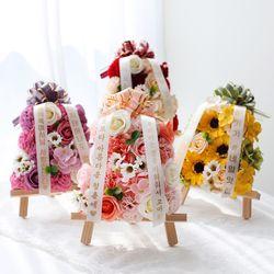비누꽃 미니화환 리본백 세트 개업 승진 기념일 용돈화환