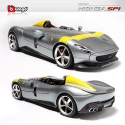 브라고 1:18 페라리몬자 SP1 다이캐스트 모형자동차  Monza SP1