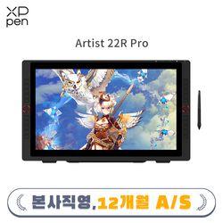 XP-PEN 엑스피펜ARTIST22RPRO 액정타블렛 22인치신제품