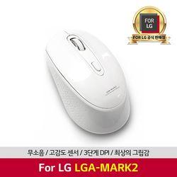 FOR LG LGA-MARK2  저소음 무선마우스 2.4G 화이트