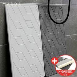마르다 프리미엄 3D 큐브 규조토 향균 발매트 L