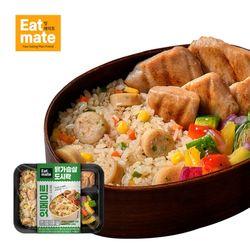 닭가슴살 도시락( 볶음밥 고추&스팀 오리지널) 5팩