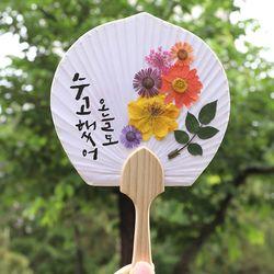 압화부채만들기-미니꼬마부채(3인용)