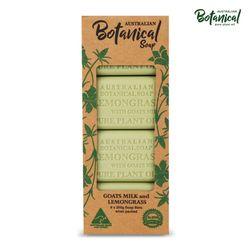 ABS 호주 산양유 레몬그라스 비누 8개입 Australian Botanical