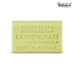 ABS 호주 산양유 레몬그라스 비누 Australian Botanical
