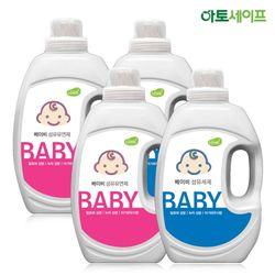 아토세이프아기세제SET (세제 2L 2개+ 섬유유연제 2L 2개)