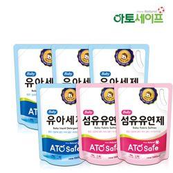 아토세이프 아기세제SET (세제 1.3L 4개+ 섬유유연제 1.3L 2개)