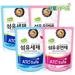 아토세이프 아기세제SET (세제 1.3L 2개+ 섬유유연제 1.3L 2개)