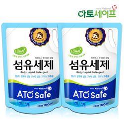 아토세이프 아기 세제1.3L 2개유아세제유아유연제