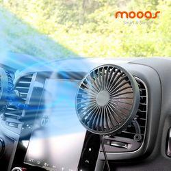 무아스 차량용 브릿지 LED 무드등 선풍기 송풍구형 써큘레이터