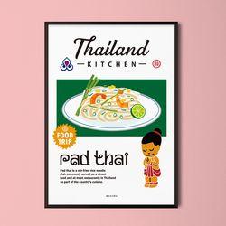 태국 팟타이2 M 유니크 인테리어 디자인 포스터 A3(중형)