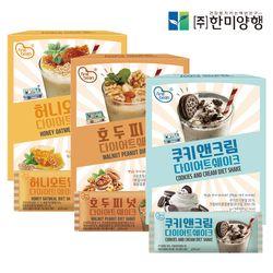 퍼스트빈 다이어트 쉐이크 3가지맛 3BOX 모음전