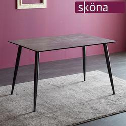 위드로 포세린 세라믹 1200 식탁 테이블
