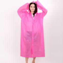 레이니 남녀공용 우비(핑크)
