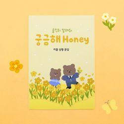 [커플상황문답] 커플백문백답 100문100답 티키타카 연애