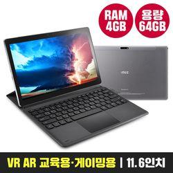 11인치 태블릿PC 레볼루션 X11 그레이 64G 키보드포함
