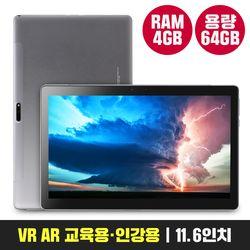 11인치 태블릿PC 레볼루션 X11 그레이 64G
