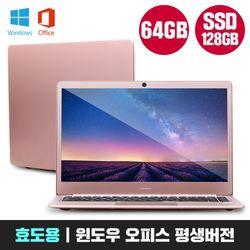 스톰북14 아폴로 SSD128GBWIN10오피스로즈골드