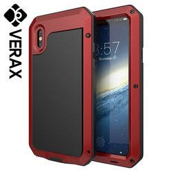 아이폰5 5S SE 강화유리 멀티 메탈 하드 케이스 P123