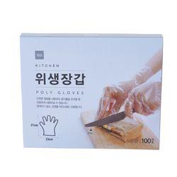 위생장갑_100매