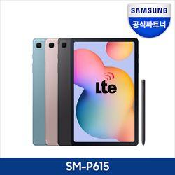 S 삼성 갤럭시탭 S6 라이트 Lite 64GB LTE-WIFI SM-P615