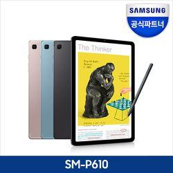 S 삼성 갤럭시탭 S6 라이트 Lite 128GB WIFI SM-P610