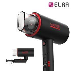 엘라 근적외선 휴 스칼프 접이식 드라이기 ECD-1410