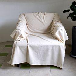 블랭크 광목원단 1인용 쇼파커버  쇼파덮개 (RM 207002)