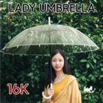 레이디 투명 장우산 자동 방품 16k