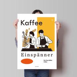 아인슈패너 M 유니크 인테리어 디자인 포스터 커피 A3(중형)