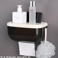 물막이화장실휴지걸이 휴지걸이 화장실 욕실 인테리어