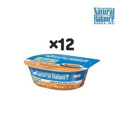 [고양이 사료 건식 습식] 내추럴발란스 GRAIN FREE 참치 닭고기 캣 컵캔 71g-12