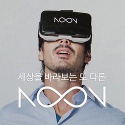 가상현실 VR게임 VR기기 NOON