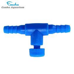 칸후 1구 미세조절 밸브 블루
