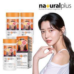 에버핏 자몽과 오렌지 밸런스 3병(나린진 과라나 추출분말)