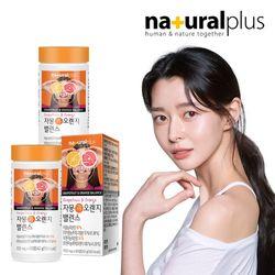 에버핏 자몽과 오렌지 밸런스 2병(나린진 과라나 추출분말)