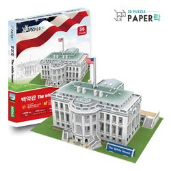 페이퍼락 3D 퍼즐 우드락 백악관