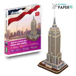 페이퍼락 3D 퍼즐 우드락 엠파이어 스테이트 빌딩
