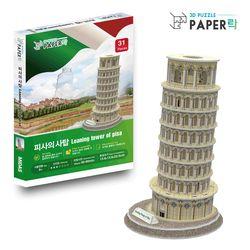 페이퍼락 3D 퍼즐 우드락 피사의 사탑
