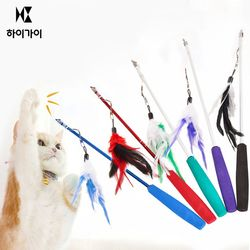 고양이 장난감 깃털 와이어 3단 낚시대