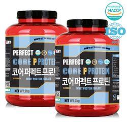[게이너마트] 코어P(퍼펙트) 프로틴 2KG x 2