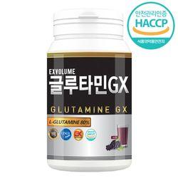 게이너마트 익스볼륨 글루타민
