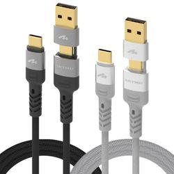 럭시 USB PD C타입 to C 2in1 고속충전 케이블 30cm